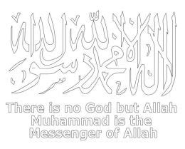 islamic calligraphy coloring pages islamic calligraphy b3 colouring pictures to print and