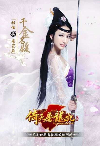 download subtitle indonesia film dragon blade heavenly sword and dragon saber ep 6 subtitle indonesia