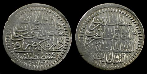 Ancient Resource Ottoman Empire Coins For Sale Ottoman Coins For Sale