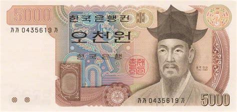 currency converter won 5000 south korean won banknote ojukheon house exchange