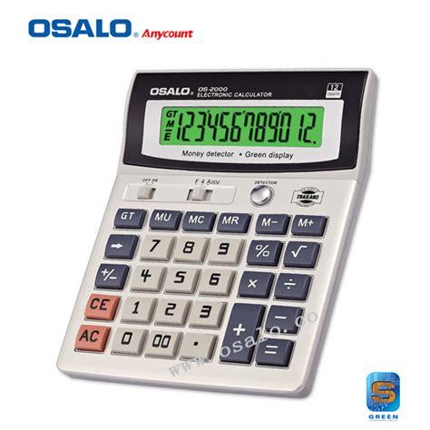 warehouse lighting layout calculator aliexpress com buy os 2000 money director led display