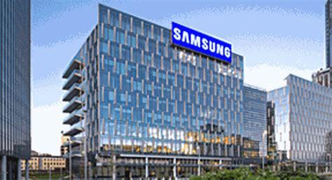 Samsung Headquarters Samsung Engineering