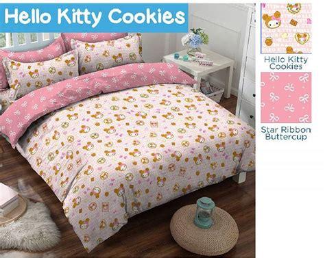 Celemek Hello Fanta pernak pernik anak aneka produk keperluan anak anak