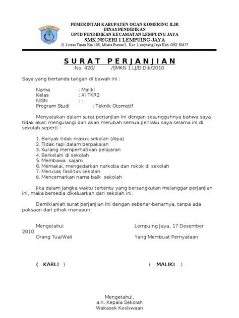 format surat pernyataan siswa bermasalah surat perjanjian