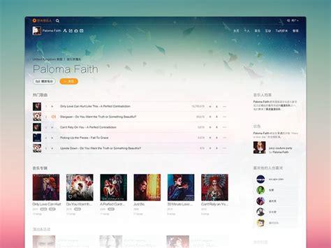 desktop application layout design 59 best images about app desktop on pinterest