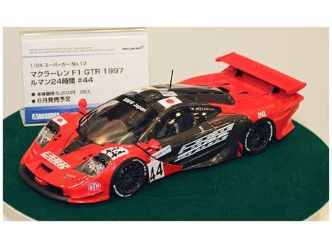 124 Mclaren F1 Gtr 1997 Le Mans 24h 1 24 mclaren f1 gtr 1997 le mans 24h 44 by aoshima hobbylink japan