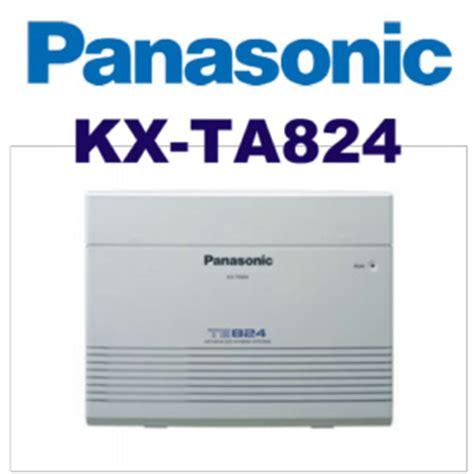 best pbx buy panasonic pabx best panasonic pbx system in dubai