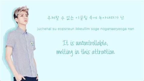 exo overdose lyrics exo k overdose 중독 color coded hangul rom eng lyrics