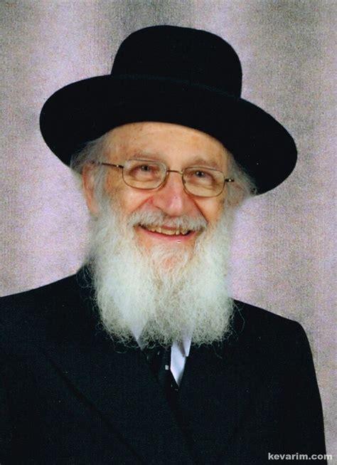 rav nissan kaplan rabbi yaakov stefansky kevarim
