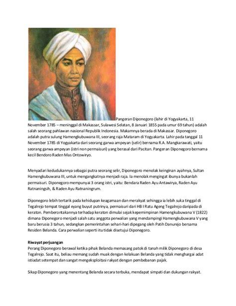 biography pahlawan dalam bahasa inggris pangeran diponegoro