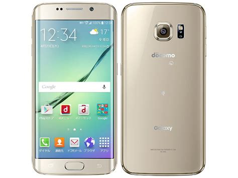Samsung S6 Edge Docomo