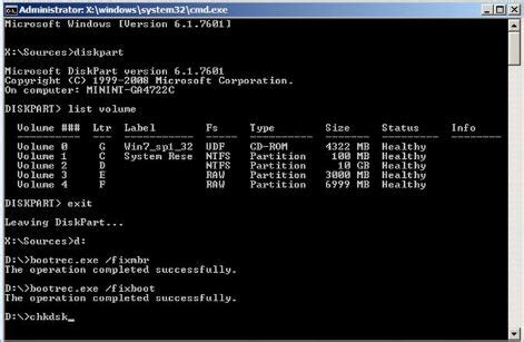 format hard disk windows 7 from command prompt how to fix hard disk corrupted boot volume deskdecode com