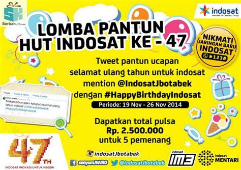 Pulsa Indosat 500 000 tweet ucapan ultah ke indosat berhadiah pulsa 2 5 juta