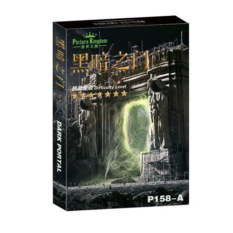 World Of Warcraft Dark Portal Diy 3d Metal Puzzle Model