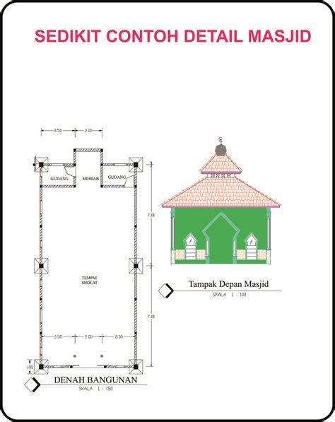 Bahan Kain Kong Vitrase Murah 015c 11 tata rancang konstruksi desain rumah rumah tata rancang konstruksi desain rumah tata cara