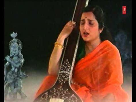youtube mp3 bhajan download mat ja jogi meera bhajans by anuradha paudwal full song