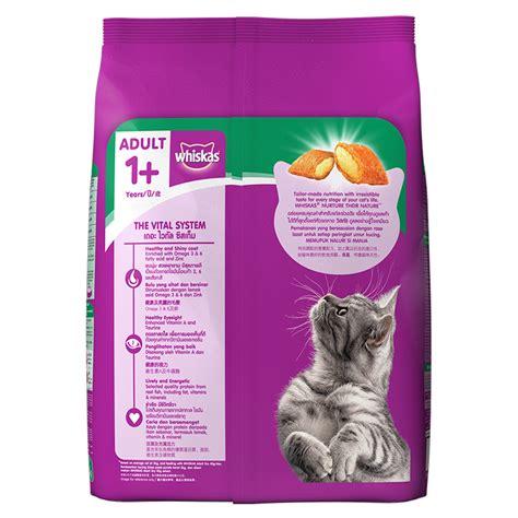 Whiskas Dewasa Tuna 12 Kg whiskas cat food pocket tuna 3 kg dogspot pet supply store