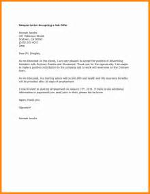 Business Letter Sles Acceptance 8 Acceptance Letter Sle Model Resumed