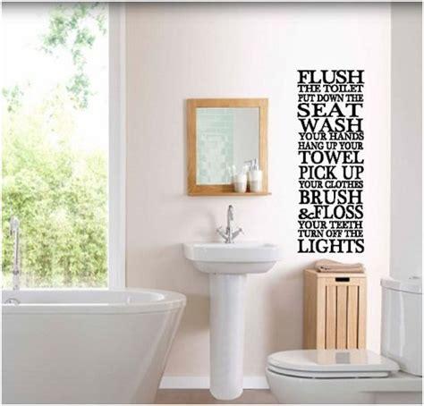 bathroom rules decal trendoffice