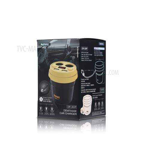Remax Charger Mobil 2 Port Usb 2 Cigarette Cr 2xp Limited remax ce rohs coffee cup dual usb car charger with 2 cigarette lighter extending ports white