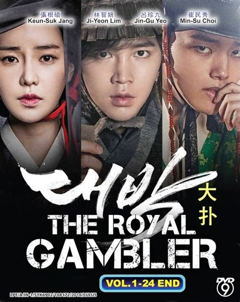 Drama Korea Jackpot The Royal Gambler dvd the royal gambler korean drama jackpot jang keun suk