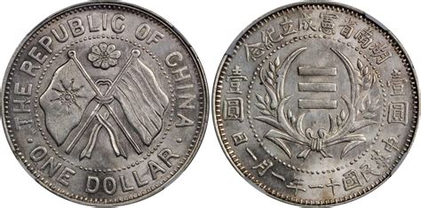1 china dollar 1 dollar 1922 china silver prices values km y404