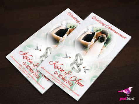 16 invitation mockups psd images wedding invitation psd