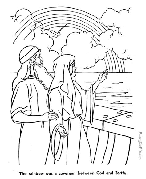 Free Bible Coloring Page To Print Bible Coloring Pages Printable Bible Story Coloring Pages