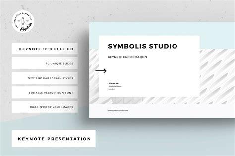 home design studio v17 5 home design studio for mac free trial 28 images 100