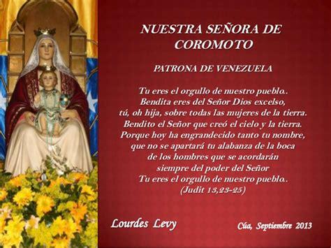 imagenes de oracion x venezuela nuestra se 241 ora de coromoto lourdes levy cua