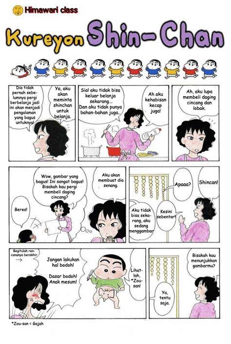 komik indonesia komik crayon shin chan