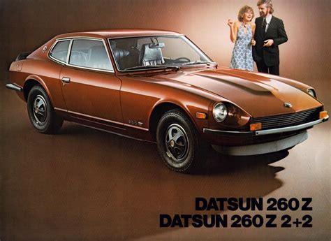 nissan datsun nissan datsun 260z cars history ruelspot com