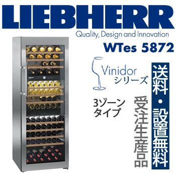 market wine cabinet telphone shopping rakuten global market liebherr