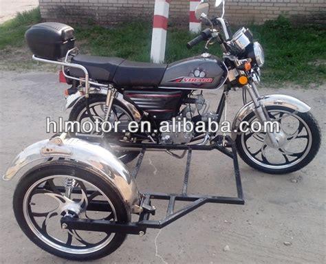 125ccm Motorrad Beiwagen by 2014 Lado Coche Motortaxi Moto Taxis Virago