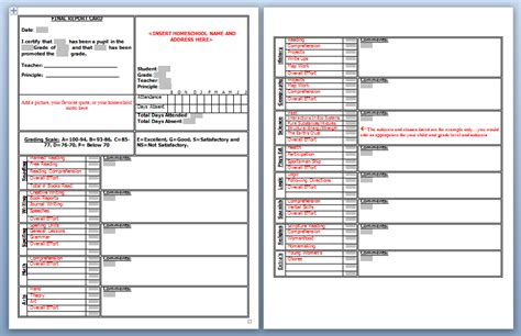 report card template high school free class schedule template word