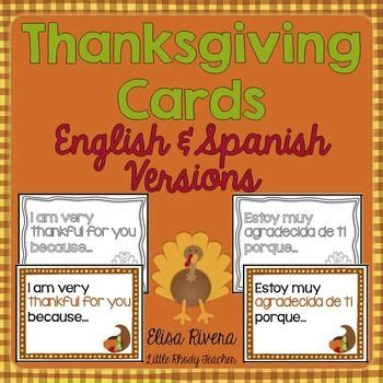 printable thanksgiving cards in spanish thanksgiving cards for students english and spanish