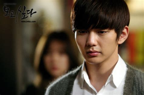 film drama korea i miss you i miss you korean drama asianwiki