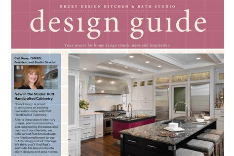 Home Interior Design Guide Pdf | home design guide 28 images home interior design guide