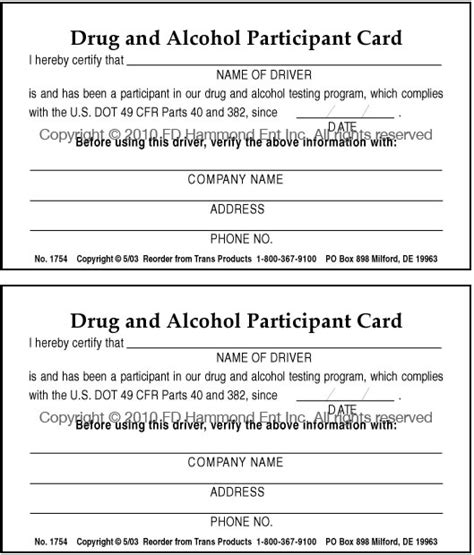 drugs card template sided participant card no 1754