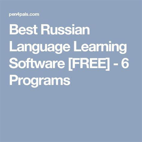 best language learning software m 225 s de 25 ideas incre 237 bles sobre language learning