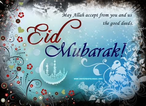 Muslim Birthday Greeting Cards