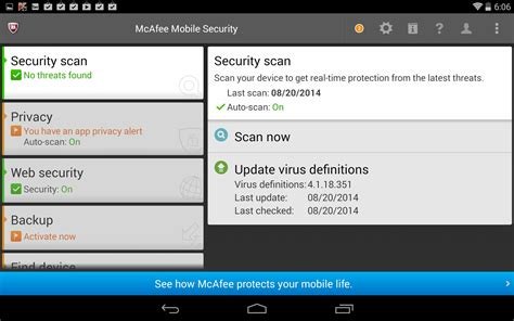 mcafee antivirus mobile mcafee mobile security soft for android 2018 free