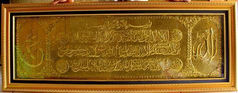 Packing Kayu Jne 4kg 03413 jual lukisan kaligrafi relief logam timbul ayat kursi