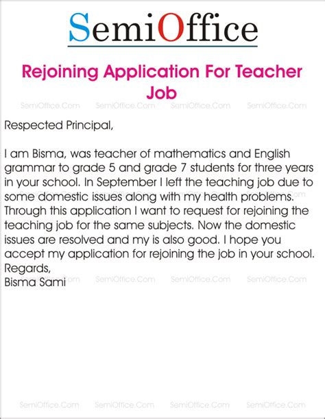 Official Joining Letter After Leave Application For Rejoining The Teaching In School