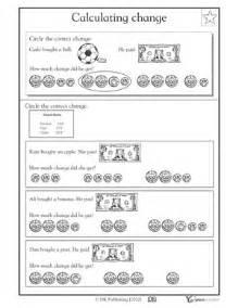 2nd grade math worksheets slide show worksheets and