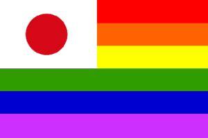 Masculinity As Homophobia Essay by Homosexuality The Hegemony Of Masculinity In Japan Manya Koetse 棵小曼