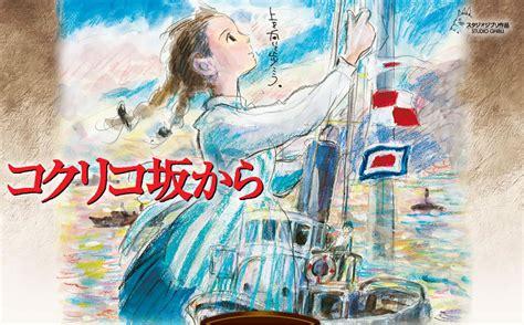 film della motonave ghibli di cervia daily video kokuriko zaka kara primo trailer della