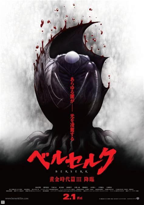 film anime berseri terbaik anime posters for the third berserk film are out