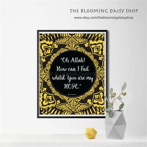 printable islamic wall art islamic wall art islamic prints islamic printables islamic