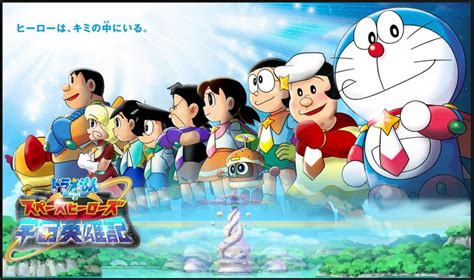 film cartoon doraemon versi indonesia terbaru doraemon nobita and the spaceheroes teks indonesia